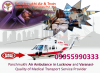 Panchmukhi Air Ambulance Service in Lucknow
