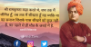 Best 30+ Swami Vivekanand Quotes In Hindi.