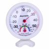 New Mini Digital Thermometer White Round Digital In Out Doors