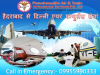 Get the Best Services of Panchmukhi Air Ambulance Service in Hyderabad